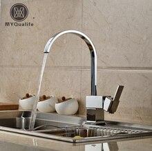 Chrome Однорычажный Водопад Кухня Смеситель кран Палуба Гора вращения смеситель для кухни Петух нажмите