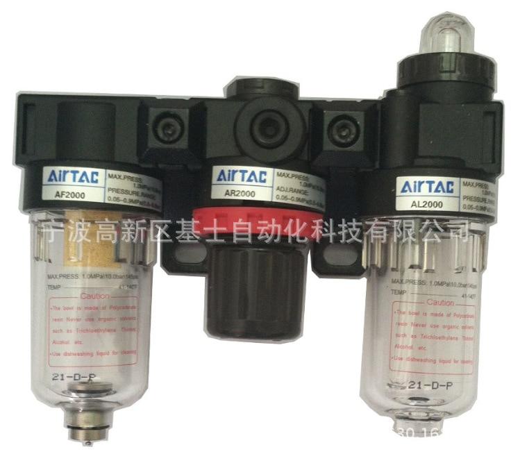 ФОТО Supply AirTac genuine original air treatment component BFR3000-M.