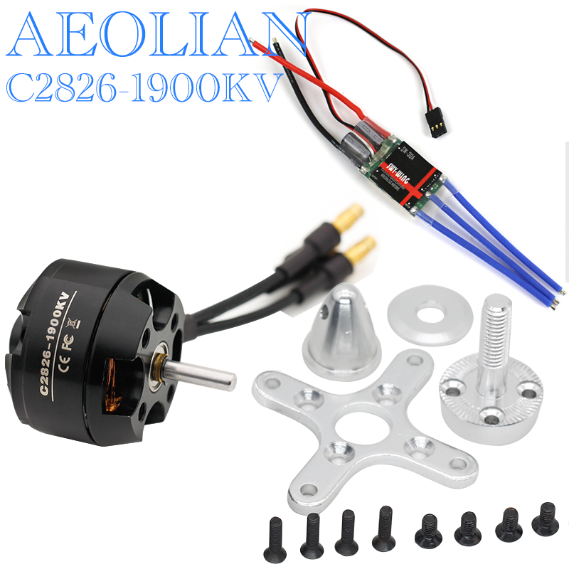 RC airplane aircraft  2826kv1900 electric motor with 30A Speed Controller for DIY RC Quadcopter Multicopter Drone Helicopter 1pcs original hotrc 30a brushless motor esc speed controller with jst plug for rc quadcopter rc helicopter multicopter