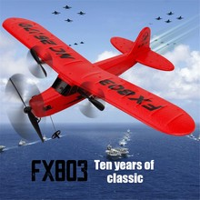 FX-803 New RC Foam Plane EPP Airplane Model Outdoor Glider 2.4G Two-Way Fixed Wings Remote Control Model Planes Kids Gift Toy