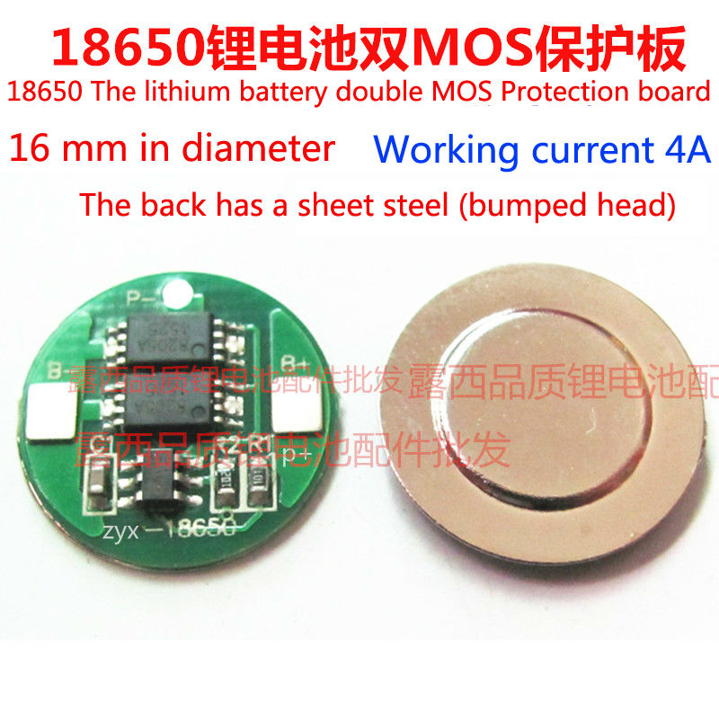 Купить с кэшбэком 10pcs 18650 3.7V lithium battery protection board 18650 lithium battery charge and discharge protection in general double MOS
