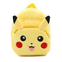 Soft Nap Pikachu Backpack Pokemon Baby Bag School Shoulder Bag