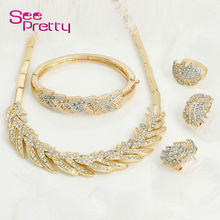 Seepretty Luxury Women Party Set  Rhinestone Bridal Fashion Jewelry vintage beads jewelry set Gold Plated Wedding Jewelry Set