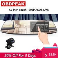 Smart Rear View Mirror 4.7 Inch Touch Screen Car DVR ADAS 1296P 1600 Megapixel Dual Lens Dash Cam Auto Registrator Digital Video