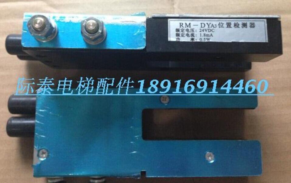 Parts position detector Proximity sensor RM-DYA3 DC24VParts position detector Proximity sensor RM-DYA3 DC24V