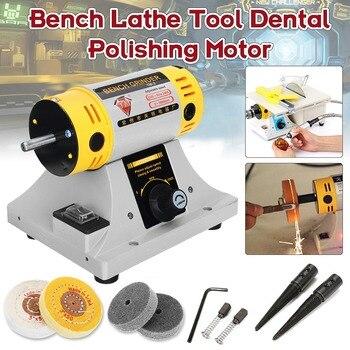 350 W 220 V Multi-zweck Mini Bench Grinder Polieren Maschine Kit Für Schmuck Dental Schmuck Motor Drehmaschine Bank grinder Kit Set