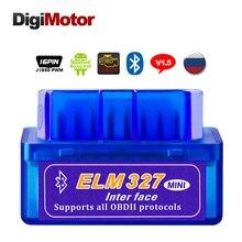 New ELM327 V1.5  Bluetooth OBD2 Scanner, Android Car Diagnostic Tool Automotive OBDII Scaner Better V2.1