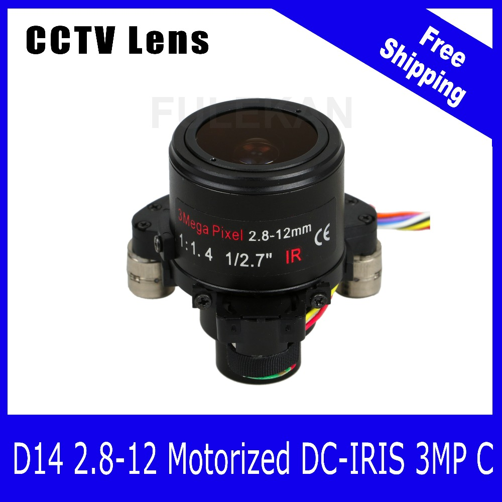 Motor 3Megapixel  Varifocal HD CCTV Lens 2.8-12mm  D14 Mount With DC IRIS Zoom and Focus For 1080P/3MP Camera Free Shipping удлинитель zoom ecm 3