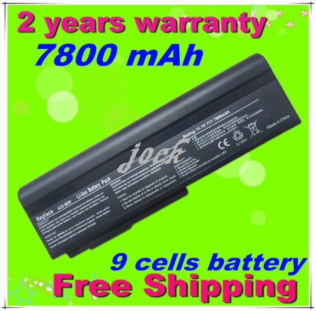 JIGU Аккумулятор для ASUS A32 M50, M51, M60, M70, G51J, G50v N61 Серии А32-M50 A33-M50 A32-M50 A32-N61 A32-X64 + бесплатная доставка