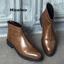 Misalwa Mens Brown Leather Zip Boots Rivet Business Office Formal Short Ankle Korean Stylish Chelsea For Men 2019
