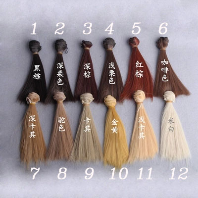 1pcs 15cm*100CM dolls Accessories wig/hair for 1/3 1/4 BJD/SDdoll diy Dress up wig refires bjd hair 25cm length black brown flaxen golden natrual color long straight wig hair for 1 3 1 4 bjd diy