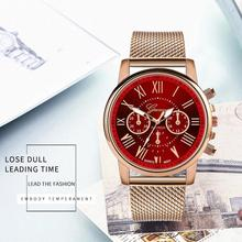 Luxury Quartz Watch For Women Female Men Lovers Couple mujer Wristwatch Milanese Stainless Steel Dial Band 2019 New Arrival