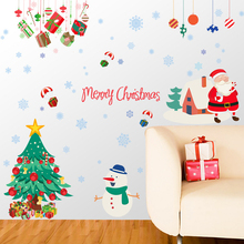 Buy christmas santa wallpaper and get free shipping on aliexpress 3d wallpaper christmas santa claus socks snowflakes wall stickers new year waterproof glass stickers classic self voltagebd Choice Image
