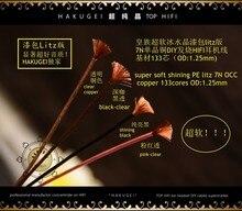 Hakugei kabel Ice crystal geïsoleerde litz 7NOCC (133 core/OD: 1.25mm) 22awg diy koptelefoon draad 4 kleuren 6meter