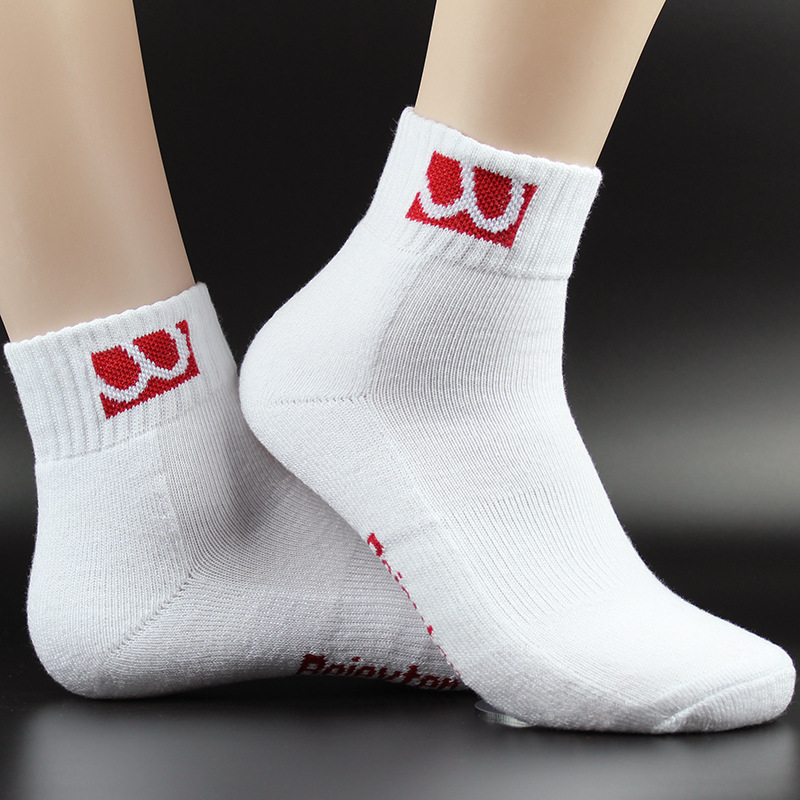 Men Elite Outdoor Sports Running Socks Men Basketball Cycling Socks Compression Socks Cotton Towel Bottom Non-slip Men's socks
