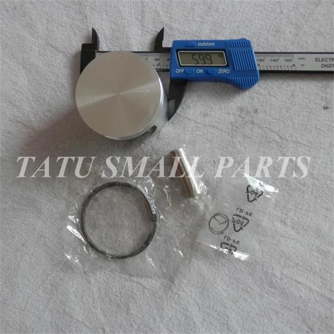 PISTON KIT 60MM FOR PARTNER  HUS. K1250 K1260 3120 3122 CYLINDER CONCRETE CUT OFF SAW  KOBLEN ASY W/ RINGS  PIN CLIP  RAIL  ASSY