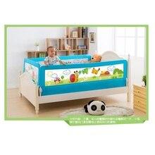 120 cm Lovely design criança grade da cama cama segurança guarda