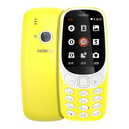 2017 new Original Nokia 3310 TA 1030 2 4 inch screen 320x240 2MP mobile phone GSM