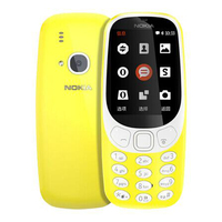 2017 new Original Nokia 3310 (TA-1030) 2.4 inch screen 320x240 2MP mobile phone GSM 1200mAh Dual SIM nokia phone Nokia3310