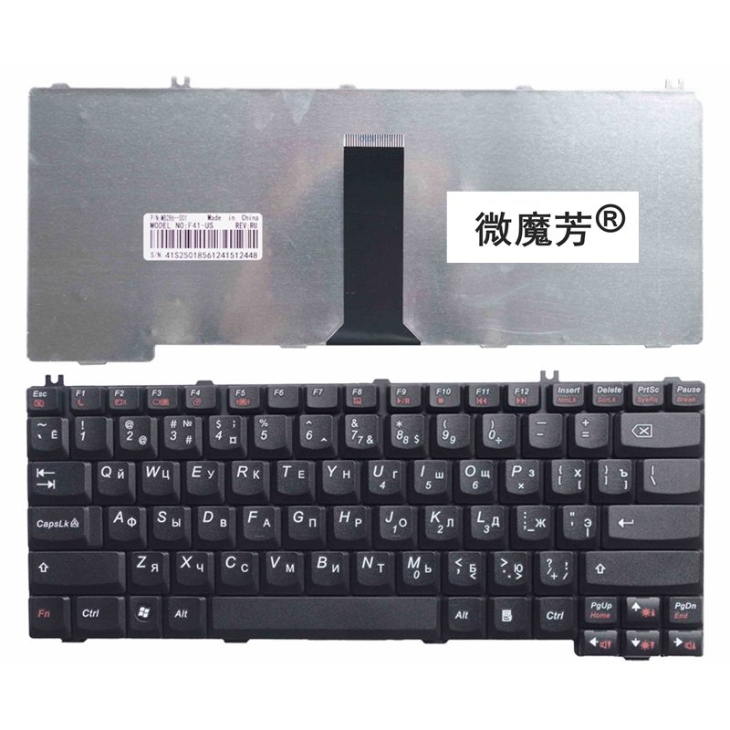 Russian Keyboard FOR LENOVO F41 F31G Y510A F41G G430 G450 3000 C100 C200 C460 C466 Y330 Y430 F41A RU Laptop Keyboard G455