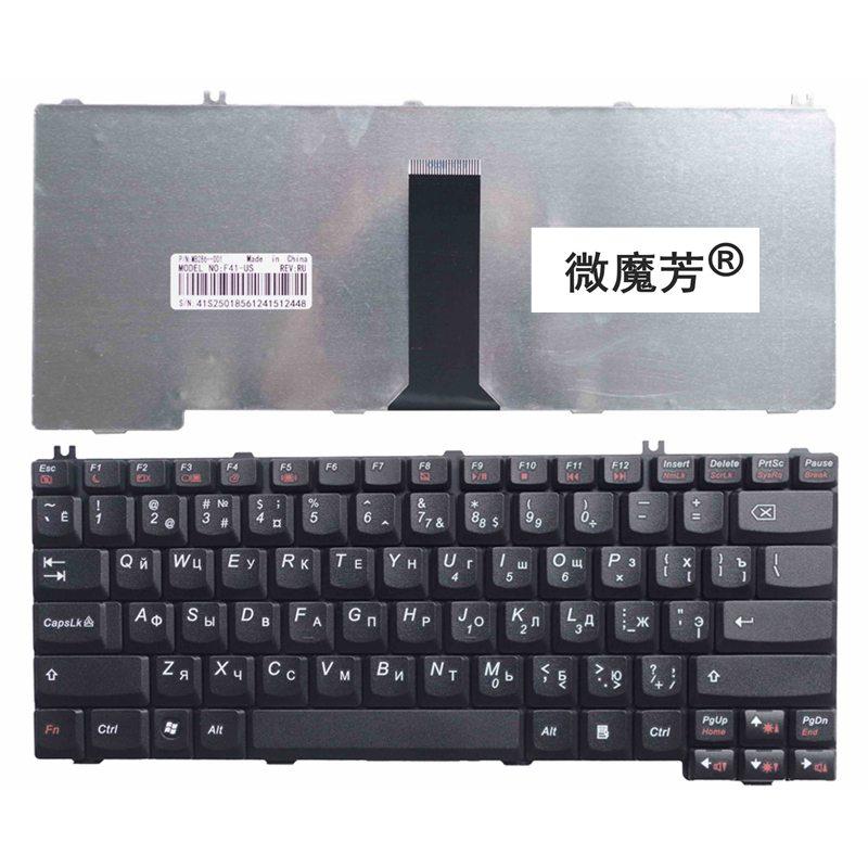 Vene klaviatuur LENOVO F41 F31G jaoks Y510A F41G G430 G450 3000 C100 C200 C460 C466 Y330 Y430 F41A RU sülearvuti klaviatuur G455