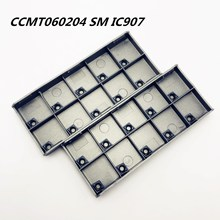Tungsten Carbide Tool CCMT060204 SM IC907 Four Corner Insert CNC Machine Tools Milling Lathe