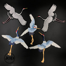 JOD Large Embroidered Crane Brand Iron on Patches for Clothing DIY Decorative Clothes Patch Applique Stickers Fabric Badges(China)