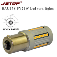 JSTOP 2pcs No Resistor Required Yellow LED BAU15S 7507 PY21W 1156PY LED Car Bulbs For Front