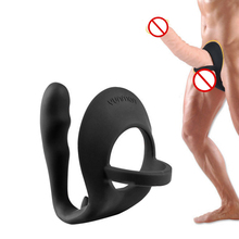 Male Prostate Massager Cock Ring Anal Sex Toys