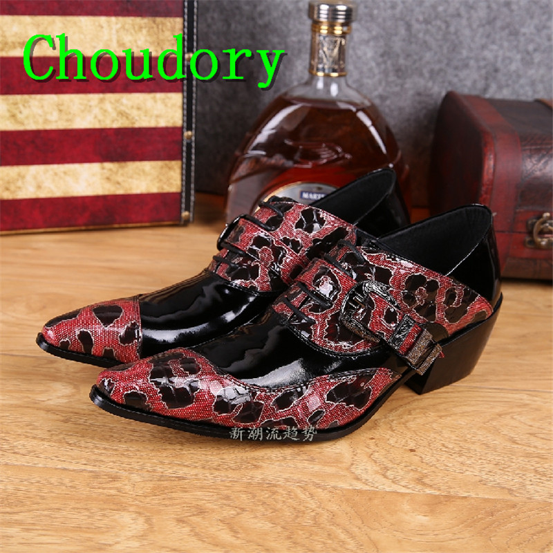 Choudory New Height Increasing Mixed Colors Men Brogue Shoes Casual Snakeskin Pointed Toe Leopard Leather Flange Men Dress Shoes
