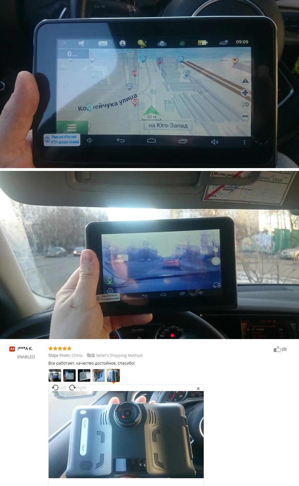 GPS DVR