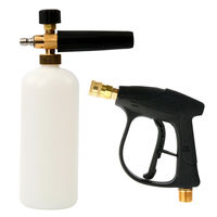 1/4 inch Pressure Snow Foam Washer Jet Car Wash Adjustable Lance Soap Spray With Pressure Washer Gun
