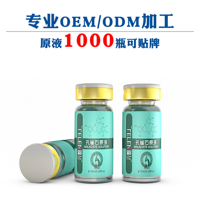 US $2 37   concentrate 10 ml wet purification clean skin export skin toxins  through the pores of skin care products wholesale-in Serum from Beauty &