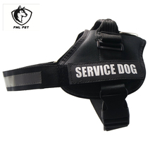 Large Reflective Dog Harness