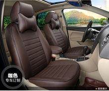 TO YOUR TASTE auto accessories custom luxury leather car seat covers for FIAT Palio Weekend Siena Perla Viaggio Ottimo durable new pu leather auto universal front back car seat covers for fiat bravo 500x 500l fiorino qubo perla palio weekend siena