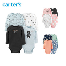 Carters 4Pcs Bodysuit Baby girl clothes Cotton long sleeve print bodysuits Newborn baby boy clothing set
