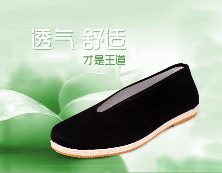 bb4611c12 1 Pair Handmade Multi layer Sole Tai Chi Martial Arts Shoes CHINA Vintage  Kung Fu Wushu Shoes Martial Arts Shoes-in Martial Arts from Sports &  Entertainment ...