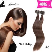 U Tip Hair Extensions Human Hair Laurel Hair Products Raw IBrazilian Virgin Straight Hair Extensions Nail u Tip 16-24″  5color