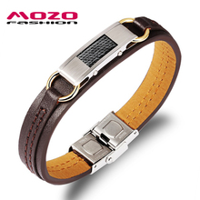 MOZO FASHION Men Jewelry Classical Brown Genuine PU Leather Mens Bracelets Personality Gifts for Man Creative Accessories MPH982