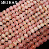 Wholesale (2 strands/30g/set) natural rhodochrosite 5mm smooth round loose beads stone wholesale