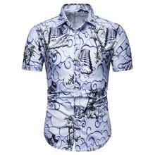 Flower Men Shirt Unique design Vintage Floral Mens Clothing Casual Blouse Slim fit Short sleeve