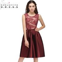f5b32b576185c 2017 New Burgundy Lace Appliques Two Piece Evening Dresses Taffeta Short  Prom Dresses Evening Party Dress