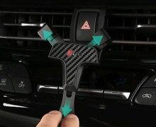 Для Toyota C-HR CHR 2016 2017 2019 2018 слот Регулируемый автомобильный держатель мобильного телефона 360 градусов вращения крепление 2 *