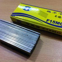 Новинка 1100 Шт F15-F30 гвозди из нержавеющей стали для электрического гвоздя степлер-пистолет гвоздильщик мебель инструменты для ногтей
