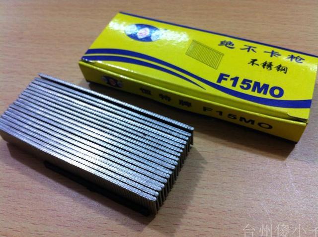 新 1100 個 F15 F30 ステンレス鋼銃爪電気ネイルガンホッチキスネイラー家具ネイルツール