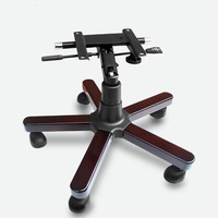 Chair Feet Solid Wood Five star Foot Lift Computer Office Swivel Executive Chair Base Furniture Feet Accessories Gas Strut