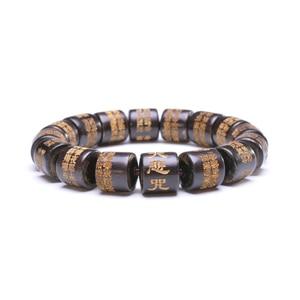 Image 4 - Seau de prière en ébène naturel perles Bracelets Protection de lincantation chapelet bouddhiste Yoga méditation Bracelet en bois pour hommes femmes