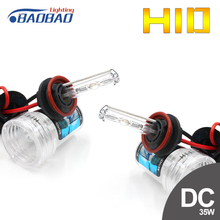 BAOBAO Car HID Xenon Bulb 12V DC 2 Pcs 35W 4300K 6000K Direct Current Headlight H1 H3 H7 H11 9005 9006 Styling High Low Beam