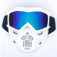 Новая модульная маска Съемные очки и рот фильтр идеально подходит для открытого лица мотоциклетный полушлем или винтажные шлемы