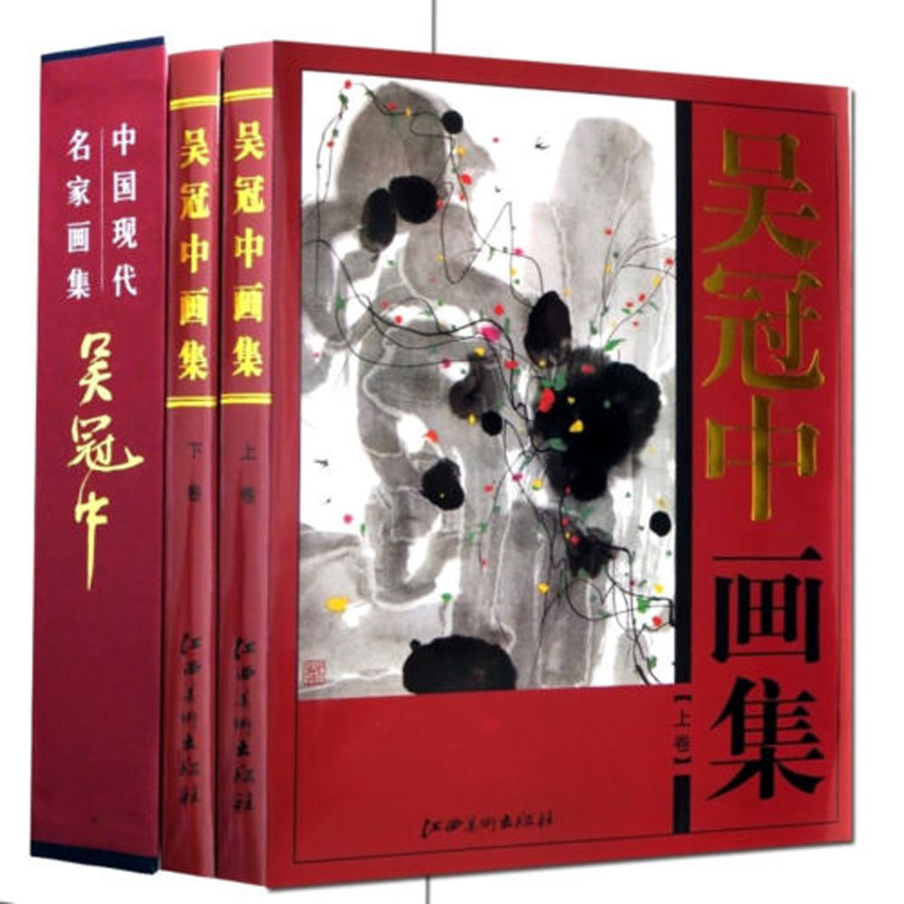 A COMPLETE COLLECTION OF PAINTINGS BY WU GUANZHONG China's Master Of Painting